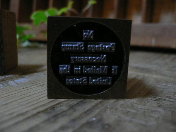 活版印刷用プリントブロック