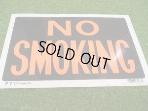 画像1: NO SMOKING 看板