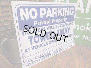 画像1: USA 駐車禁止 大型看板