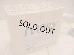 画像1: お買得 化粧石鹸アイボリー Simply