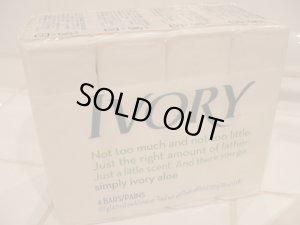 画像1: お買得 アイボリー化粧石鹸A アロエ成分配合