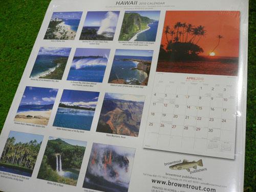 2010輸入カレンダー